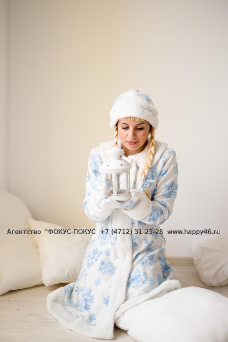 Зимняя резина 205 50 r15